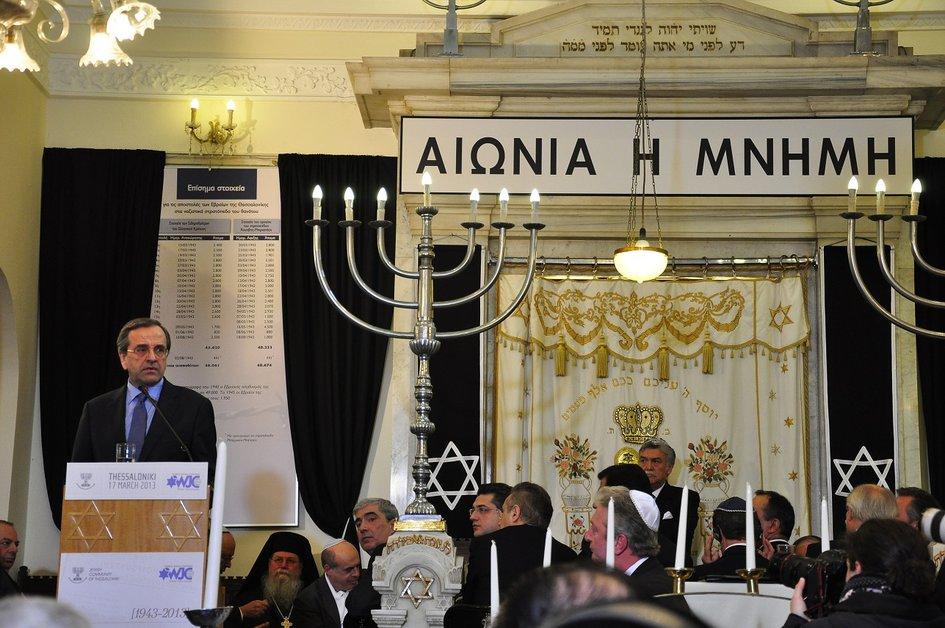 Памятная церемония по случаю 70-летия со дня депортации греческих евреев в Аушвиц. Салоники, Греция