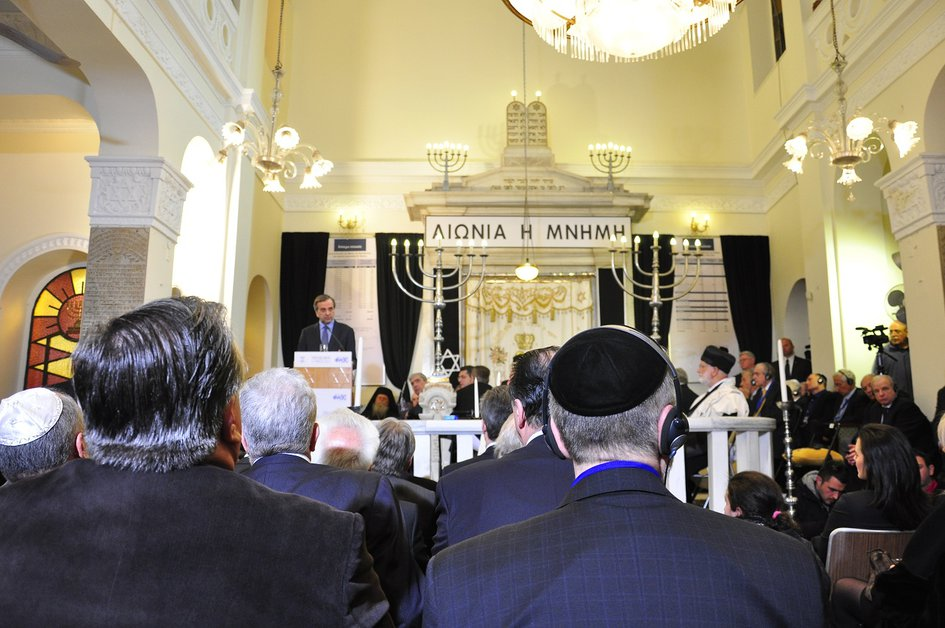 Commemoration Ceremony Devoted to the 70th Anniversary of Deportation of Greek Jews. Thessaloniki, Greece