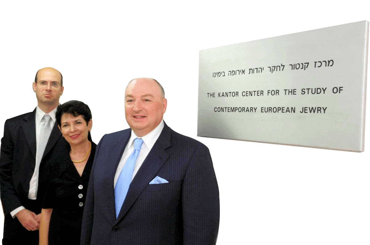 Kantor-Center-for-the-study-of-Contemporary-European-Jewry