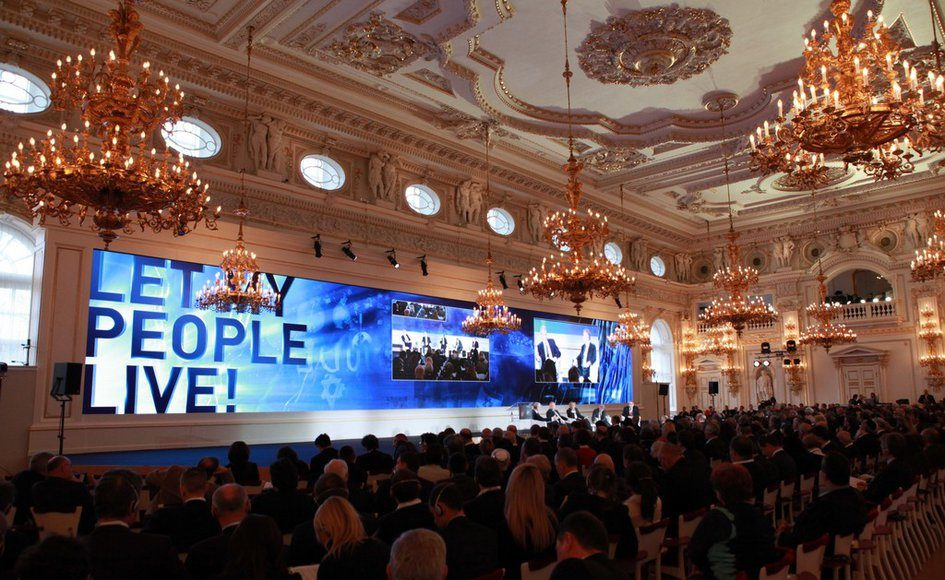 Четвёртый Международный Форум