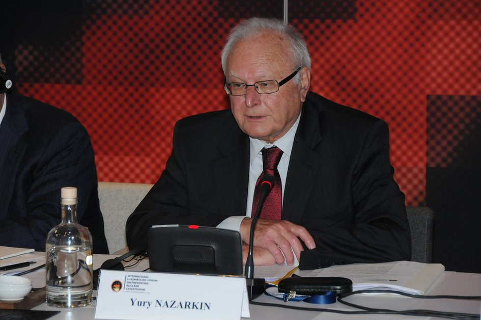 Конференция Международного Люксембургского форума «Рейкьявик: 30 лет спустя - уроки прошлого и ближайшие задачи». Амстердам